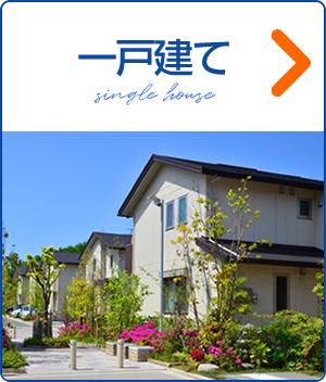 moushikomi single house