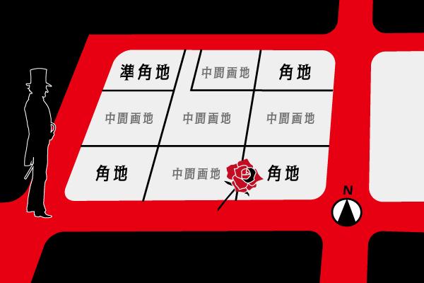 アプレイザーMの鑑定劇場 角地イメージ