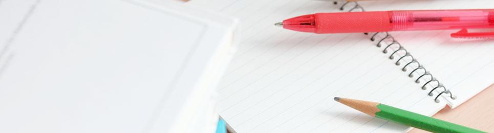 不動産系3資格、合格発表アイキャッチイメージ
