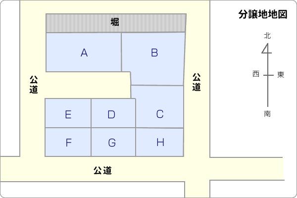 分譲地地図イメージ