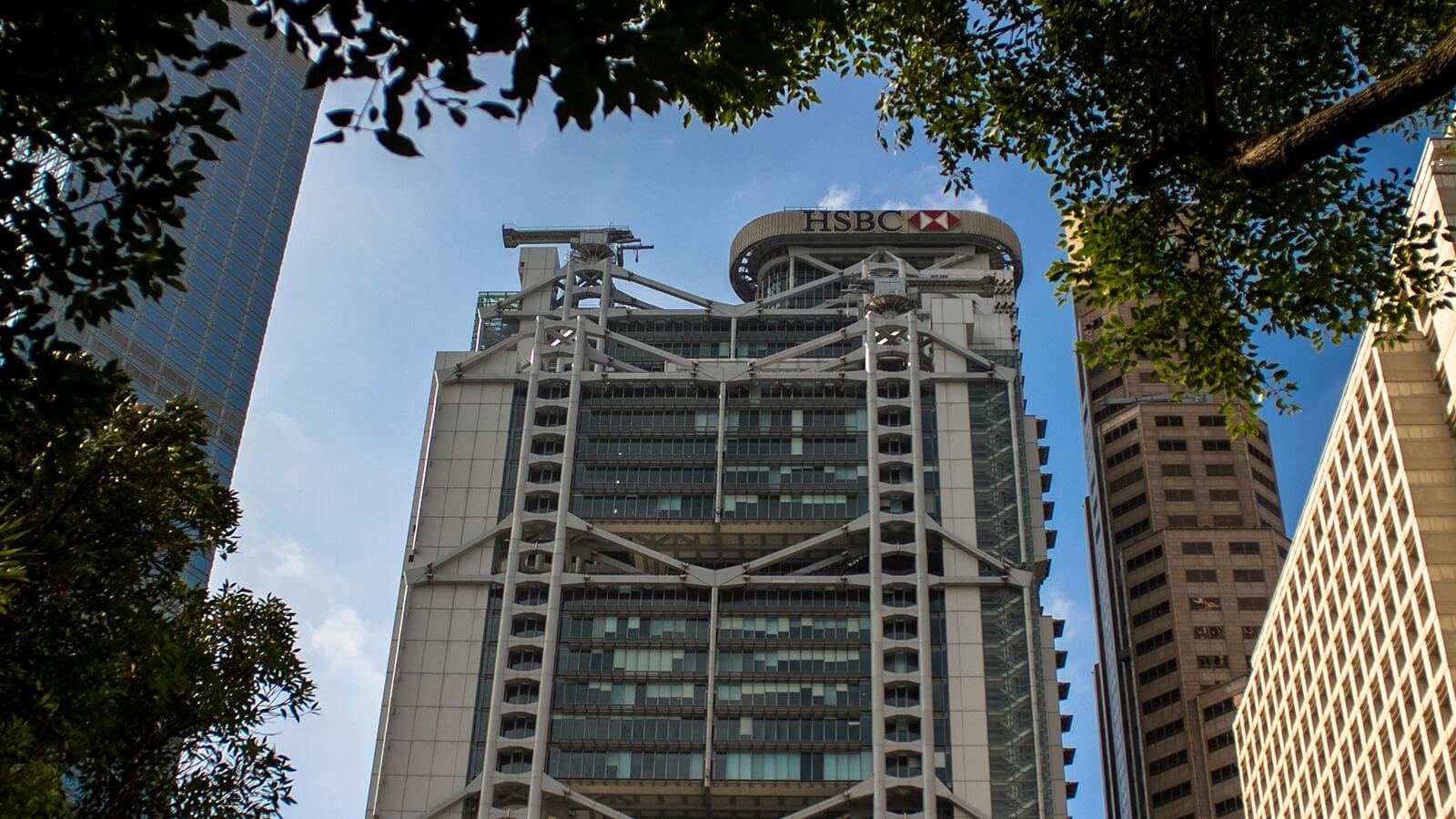 香港上海銀行イメージ