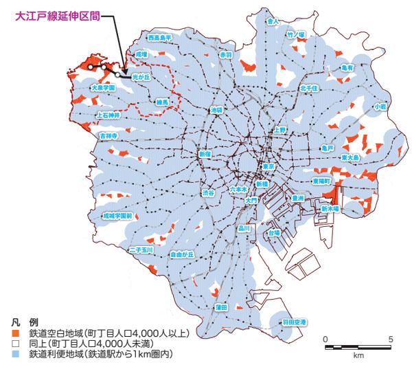 東京23区内の鉄道空白地域