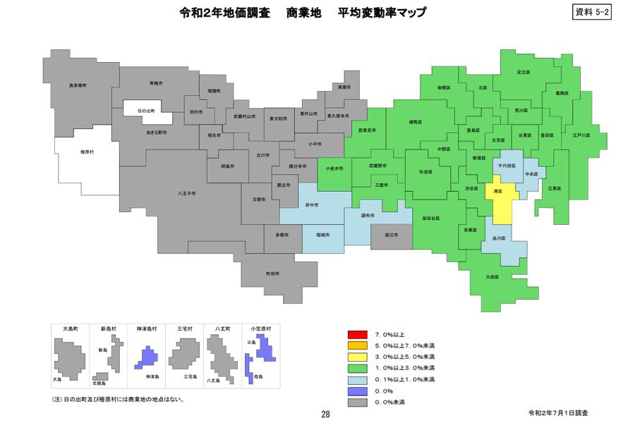令和2年地価調査(商業地)平均変動率マップイメージ
