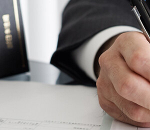 相続登記の義務化づける所有者不明土地法が成立!アイキャッチイメージ