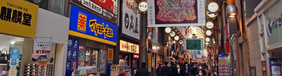 令和3年都道府県地価調査結果アイキャッチイメージ